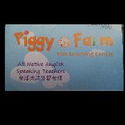 Piggy Farm Kids Learning Center