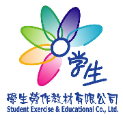 Student Exercise  & Education Co., Ltd
