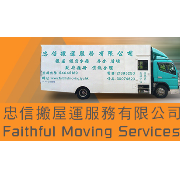 Faithful Moving Services