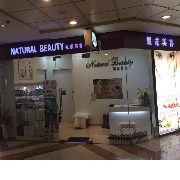 Natural Beauty (With Coupon)