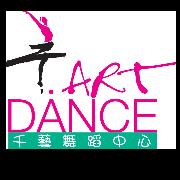 千藝舞蹈中心