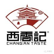 Chang'an Taste