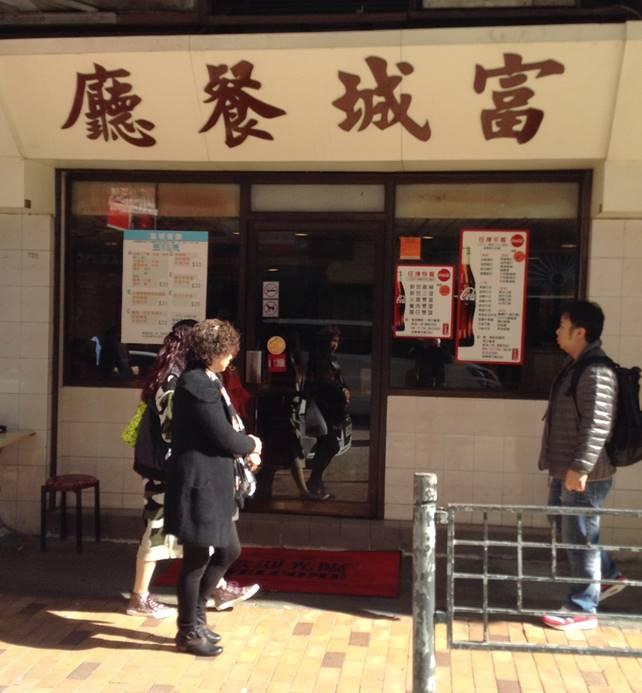 Fortune Restaurant