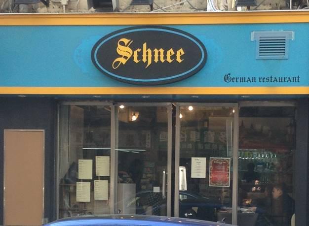 Schnee German Restaurant